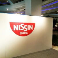 NISSIN MY CUPNOODLES FACTORY @ Hong Kong